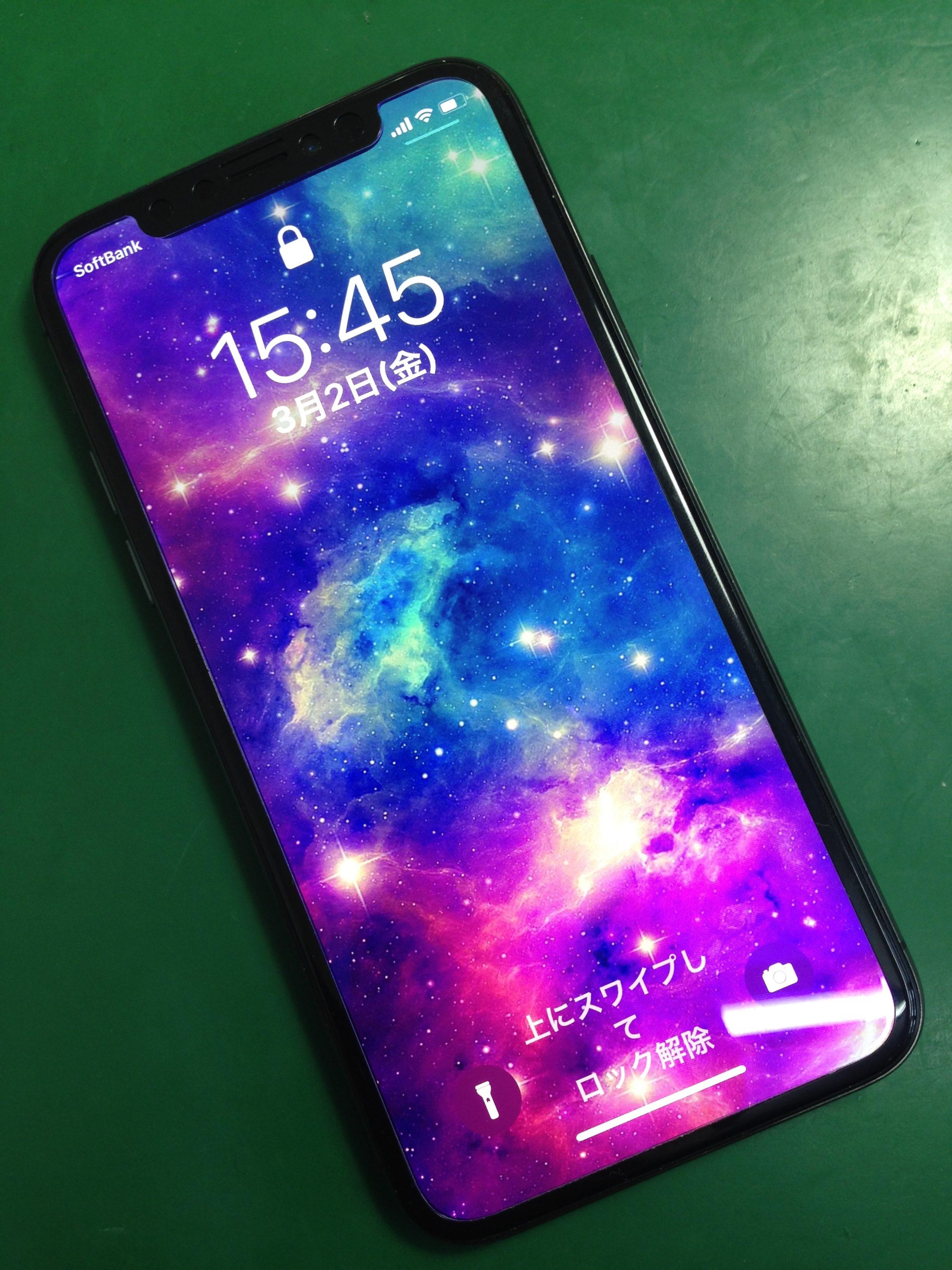 綺麗な壁紙が画面修理でさらに綺麗に Iphone修理 遠賀 水巻店