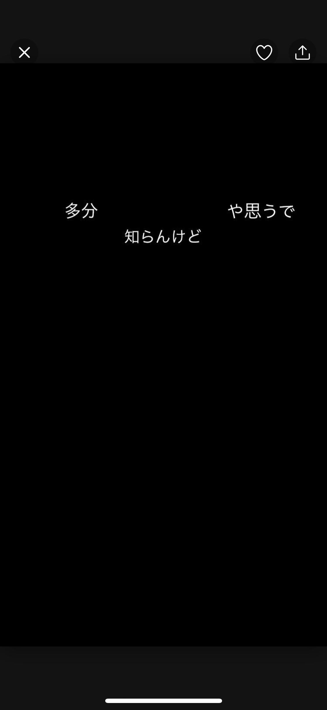 Iphoneが関西人になる壁紙 Iphone修理 遠賀 水巻店